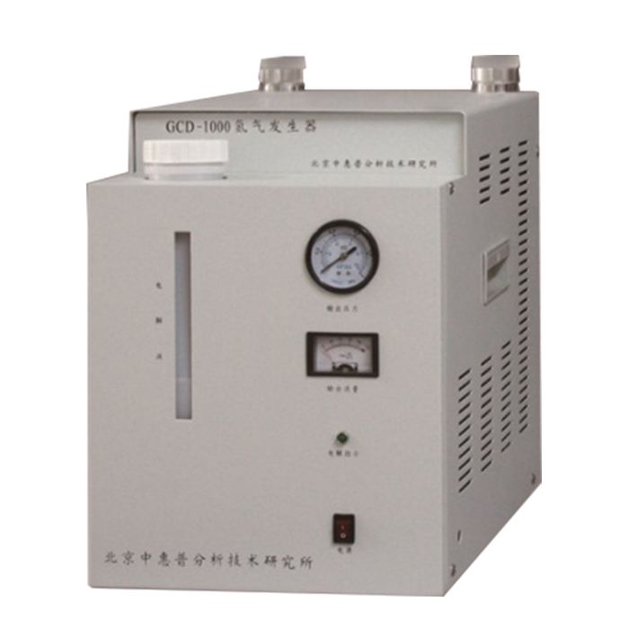 中惠普GCD-1000高纯度氢气发生器_北京中惠普分析技术研究所