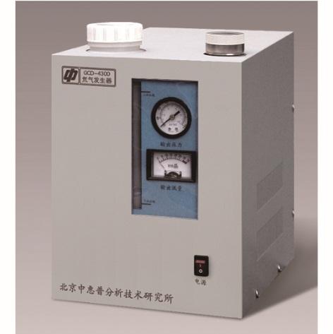 中惠普GCD-4300氘气发生器